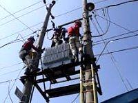 Sulsel Miliki Surplus Listrik 200 Mega Watt